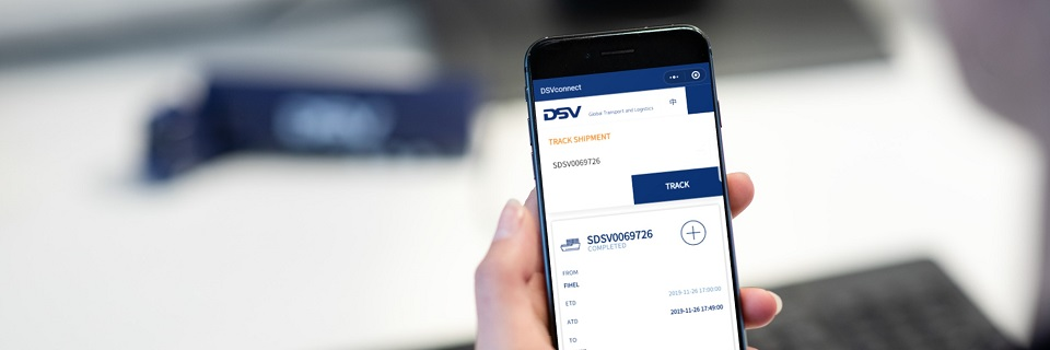 DSV China WeChat Mini Program Track and Trace Tool