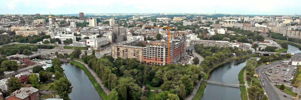 DSV office in Kharkiv, Ukraine