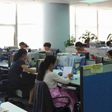 Tianjin office interior