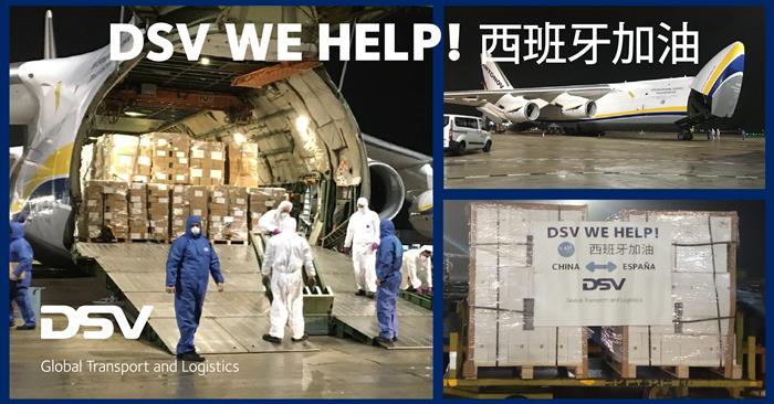 DSV We Help Antonov