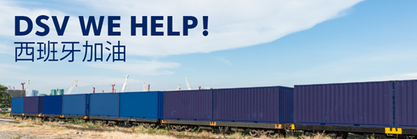 Convoy Tren China Madrid DSV Mascarillas DSV We Help