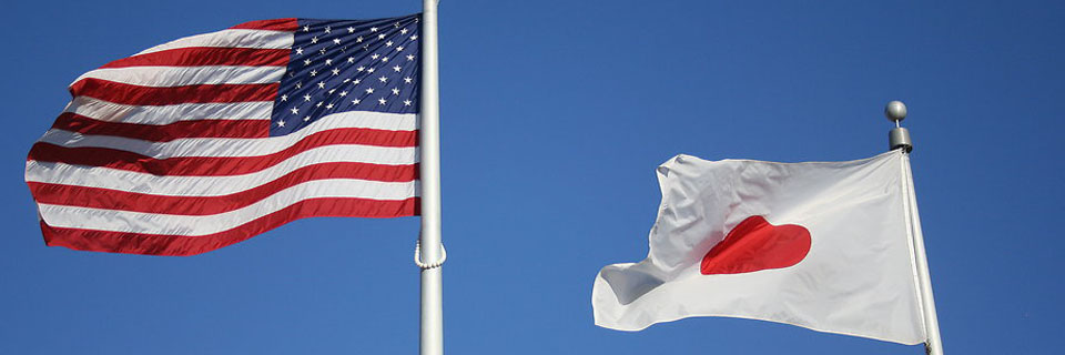 United States – Japan Trade Agreement Begins January 1, 2020