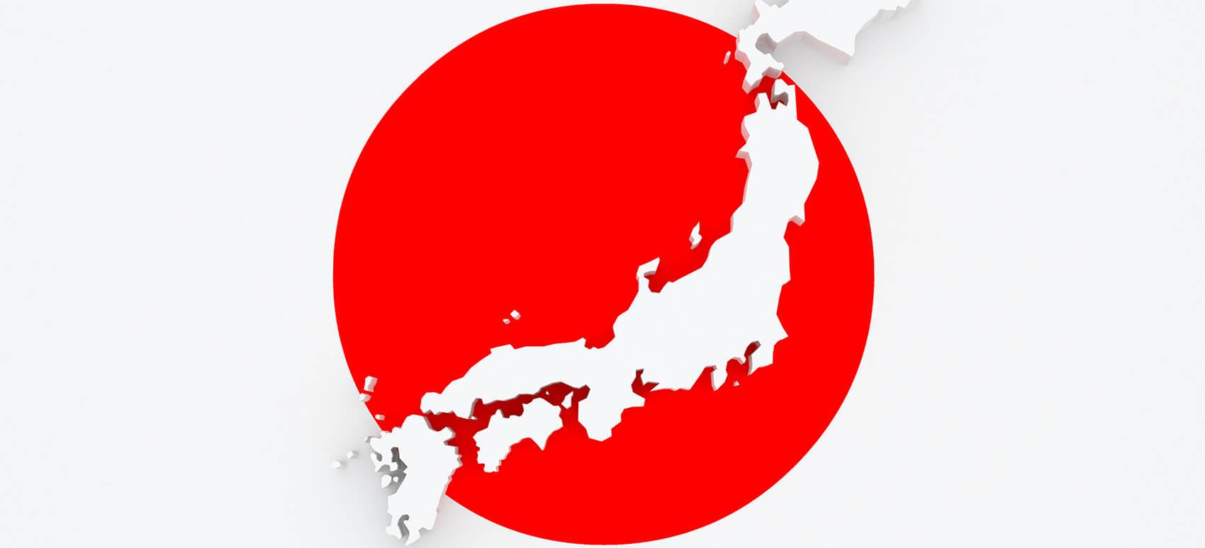 Frihandelsaftale med Japan. Sådan opnår du en lavere toldafgift på din import